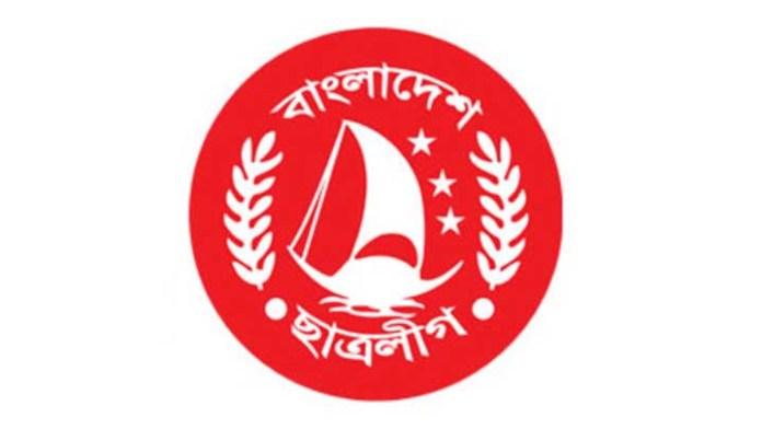 student lig logo