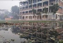 uposhohor school