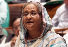 pm hasina in songsod