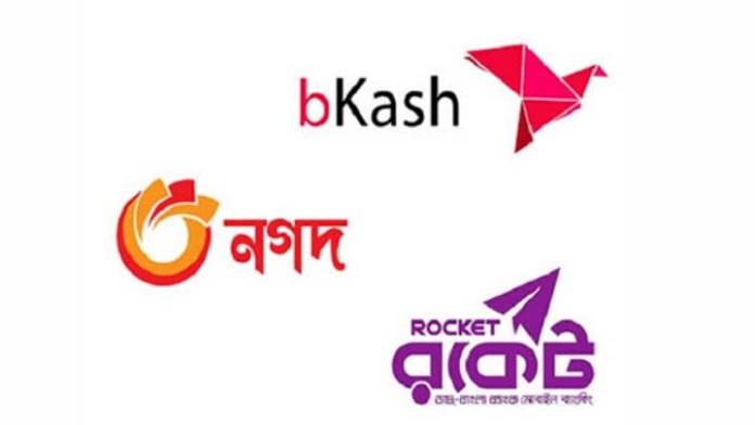 bkash nagod rocket mobile banking