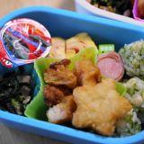 幼稚園の親子遠足!初めての持ち物リストとお弁当を作るコツ!