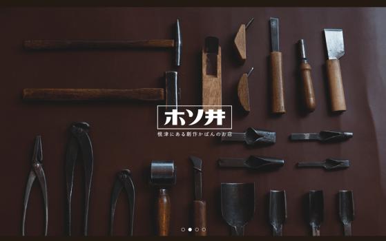 Japanese Organized Neatly