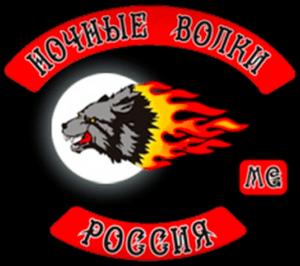 Night Wolves MC patch logo