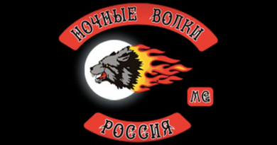 Night Wolves MC patch logo-950x475