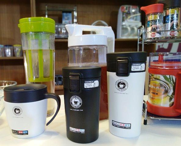 Asvel Philippines Tight Sealed Mugs, Jars, Pitchers