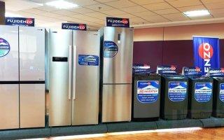 Fujidenzo Premium Home Appliances