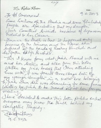 Jiah's letter to Suraj pancholi