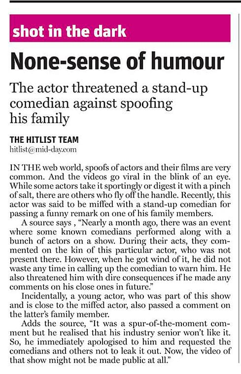 January 2014 - Bollywood Blind Item 2