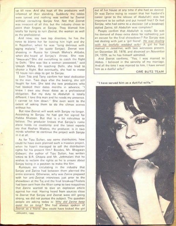 What Sanjay Khan and his wife Zarine Khan did to Zeenat Aman