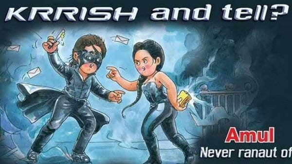 Bollywood Blind Item – Retro 16