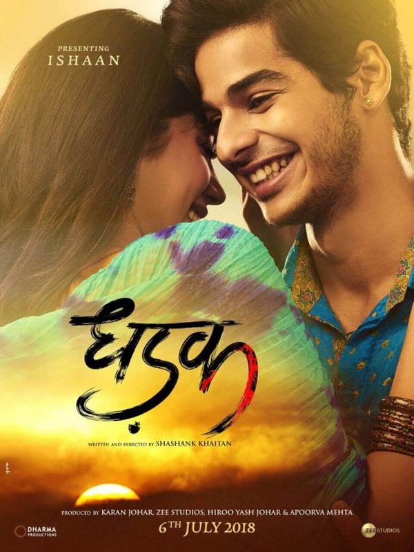 Karan Johar introduces Sridevi's Daughter and Shahid Kapoor's Brother in Dhadak