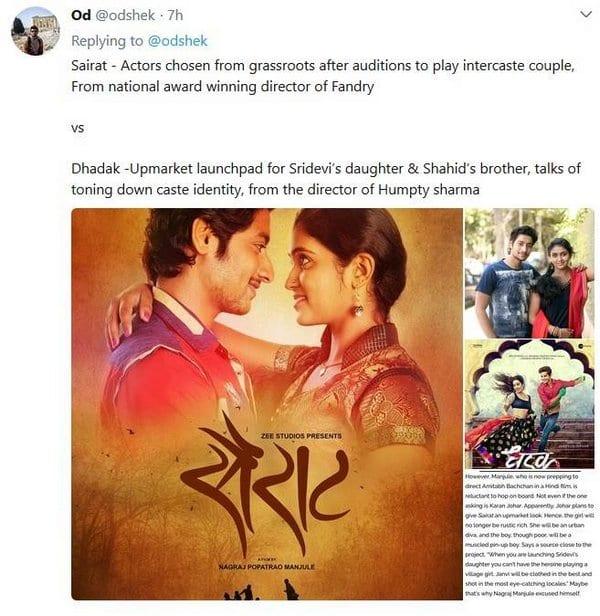 Karan Johar introduces Sridevi's Daughter and Shahid Kapoor's Brother in Dhadak