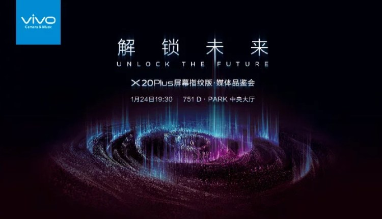 Vivo-X20-Plus-Fingerprint-Screen-Edition-January-24-Launch