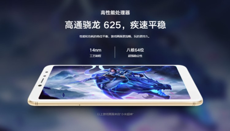 xiaomi-redmi-s2-official-840×445