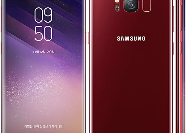 samsung-s8-burgundy-red