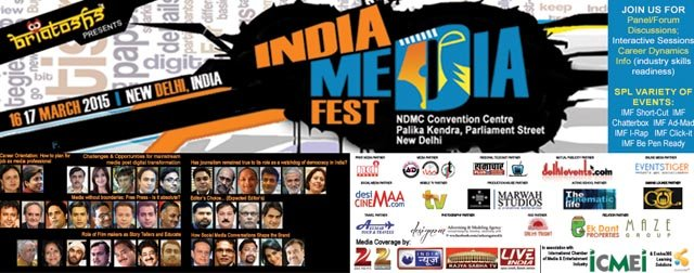 Media Fest 2015: Nurture your dreams into reality - one world news