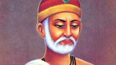 Kabir says learn the language of Love to learn the secret of the Universe