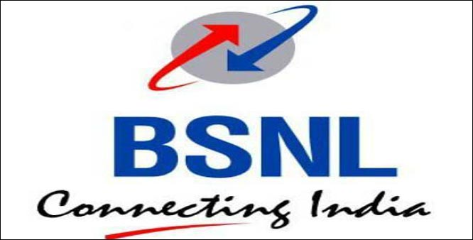 BSNL Wi-Fi hotspots services will be soon launched in Indore