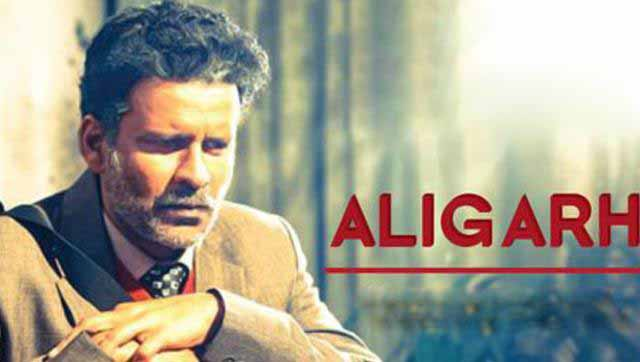 Aligarh is a 'true' and 'beautiful' form of art