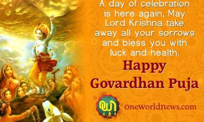 Wis you a very very Happy Govardhan Puja