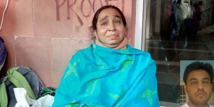 Missing JNU Student case: Police plans to seek psychiatrist help
