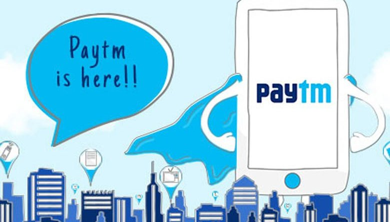 Internet is no longer required to use Paytm