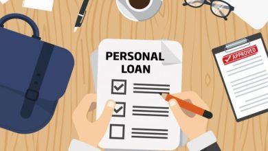 personal loan01 e1547789423806