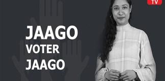 Jaago Voter Jaago