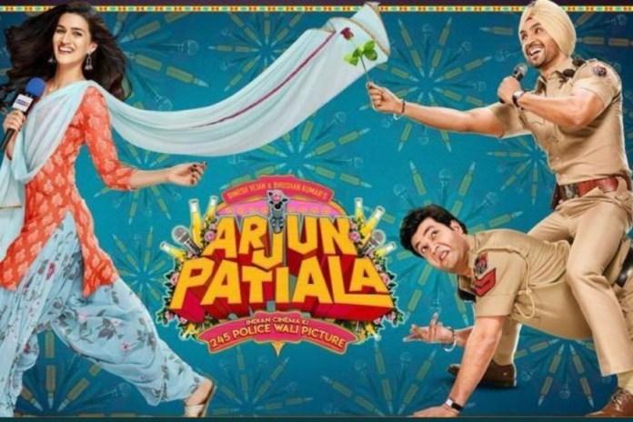 Arjun-Patiala1