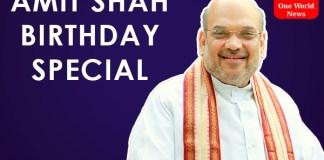 Amit Shah birthday