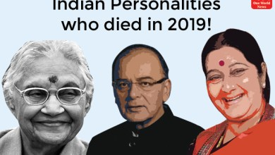 indian personalities died in 2019