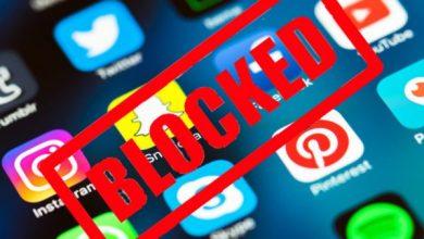 SC order on Internet ban