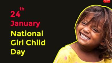 national girl child day