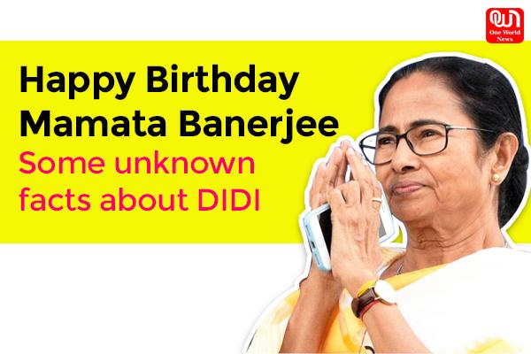 Mamata Banerjee Birthday