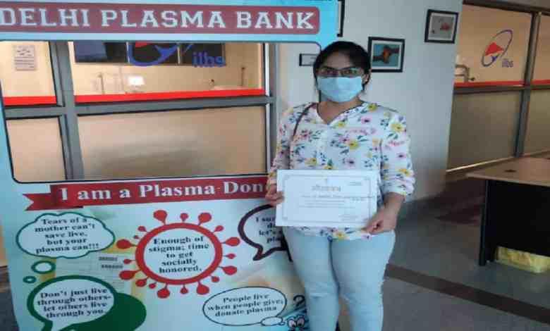 plasma bank