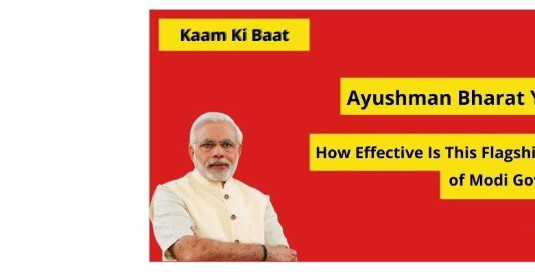 benefits of ayushman bharat yojana