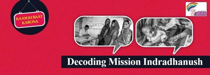 mission indradhanush success
