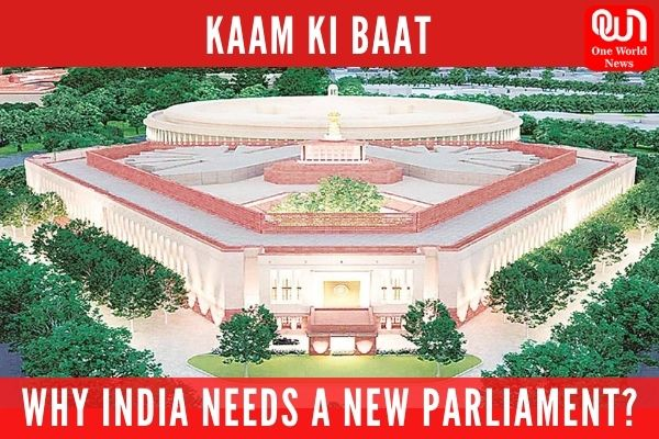 new parliament india