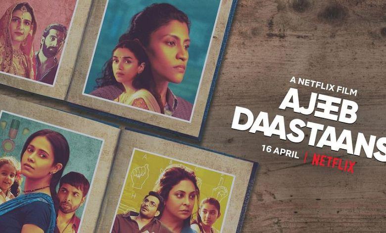 Netflix's Ajeeb Daastaans Review