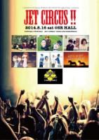 キャパルボ×ウォークイン×オンガクヘイヤ企画イベント「JET CIRCUS!」に若手6バンド出演