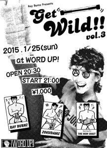 GET WILD!! vol.3