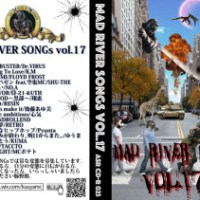 NO.A :: オムニバスCD「MAD RIVER SONGs vol,17」に参加
