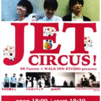 10月末「JET CIRCUS!」にゴラク・その日暮らし・ジェイゾロフト・ファットペインツほか出演