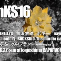 「InKS 16」ボギー / BACKSKiD / ぷぷぷ 追加で総勢9組に