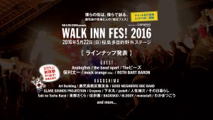 WALK INN FES! 2016