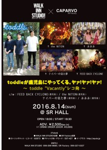 """toddleが鹿児島にやってくる。ヤァ!ヤァ!ヤァ!〜toddle """"Vacantly""""レコ発〜"""