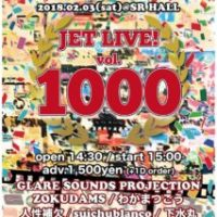 JET LIVE! 1000回記念に テスラは泣かない。/大田誠師 追加出演