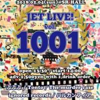 祝1000回!JET LIVE! 1000回記念に鹿児島のアーティストが集結