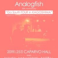 Analogfish 20周年&わかまつごうレコ発ツアーファイナル鹿児島公演決定