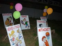 festival-pineiou-2012-8